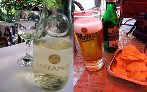 Samos drinks