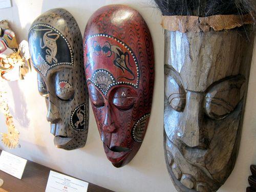 Izmir Mask Museum 2